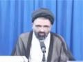 [09] Nasiran Wa Nasooran Dar Hukumat-e-Ali - Ustad Syed Jawad Naqvi - Urdu