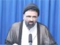[28] Nasiran Wa Nasooran Dar Hukumat-e-Ali - Ustad Syed Jawad Naqvi - Urdu
