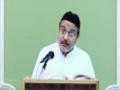 [26] Tafseer Surah Baqra - Ayatullah Mohammad Hussain Tabatabai - Dr Asad Naqvi - Urdu
