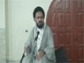 دھوکہ دو گے دھوکہ کھاؤ گے! قانون خدا ھے - Urdu