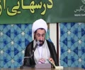 عزت و کرامت در اندیشه اسلامی (15 رمضان 2015) آقای دکتر شمالی - Farsi