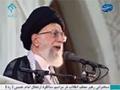 هیچ حادثهای ما را از فلسطین جدا نخواهد کرد - Farsi