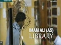 Imam Ali Library - Documentary - English