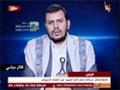كلمة السيد عبد الملك الحوثي، بمناسبة يوم القدس العالمي 10 07 2015 - Arabic