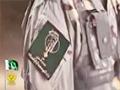 [Al Quds 2015] یوم القدس - Urdu