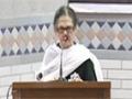 [سیمینارالقدس امت اسلامی کا مرکز و محور] Speech : Muhtarma Aaliya - 06 July 2015 - Urdu