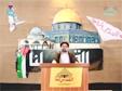 یوم القدس اور خناس - Urdu