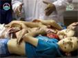 لہو لہو غزہ پکار رہا ہے - Urdu