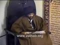 [abbasayleya.org] Shahadat Hazrat Muslim bin Aqeel (a.s) English
