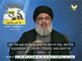 Clip | Nasrallah to Arab leaders: Are Gazans not Sunnis, why don\'t you support them? - Arabic sub English