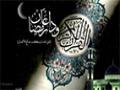 انشودة بكت القلوب وداعیة لشهر رمضان حزینه جدا - Farsi