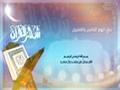 دعاء اليوم الخامس و العشرين -  من شهر رمضان - Arabic