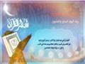 دعاء اليوم السابع و العشرين - من شهر رمضان - Arabic