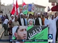 Presstv Program : INfoucs - Ongoing suppression of activists, opposition in Bahrain - English
