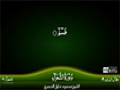 Surah Ash Shuara Qiraat - Arabic