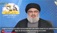 Sayyed Hassan Nasrallah Al Quds Speech 2015 - Arabic Subtitles English