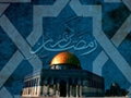 [Documentary] How difficult is Ramadan in Palestine? - English