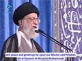 Eid Prayers Sermon 2015 Full Ayatullah Ali Khamenei - Farsi sub English