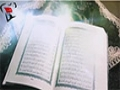 Ramazan ayı Cənnətin bir parçasıdır - Ayatullah Seyyid Xamenei - Behisht Ramadan - Farsi sub Azeri