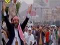 [Documentary] سرزمین یمن لہو لہو - Urdu