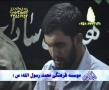 Hamid Reza Alimi- Monajat Imam Zaman AJ-PERSIAN