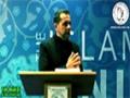 How do we Prepare for Imam Mahdi (a)? - English