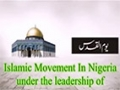 Quds Day In Kaduna Nigeria 2015/1436 - All Languages