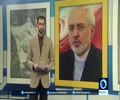 [01 Aug 2015] Zarif calls for a nuclear-weapons-free Middle East - English