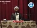 [Lecture] H.I Hussain Dehenvi QOM - شادی سے پہلے کے اہم نکات - Urdu