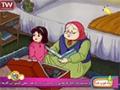 [12] قصه های غزاله - کس یادگاری - Farsi