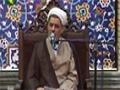 اخلاق در نهج البلاغه، حسن ظن و سوء ظن - حجت الاسلام رفیعی - Farsi