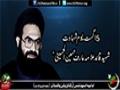 وہ پاکستان کی سرزمین پر زمانے کے علی کا مالک اشتر تھا - Urdu