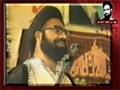 منظم دشمن خطاب ، شہید قائد علامہ سید عارف حسین الحسینی - Urdu