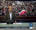 [08 Aug 2015] Iraqis protest corruption among government officials - English