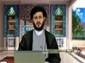 Why No One Listens To Prophet Of Islam Mohammad (SAWW) - Farsi
