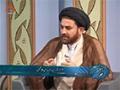 [09 Aug 2015] Shaheed Muttahhiri kay Afkaar - امامت اور رھبری - Urdu