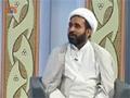 [08 Aug 2015] Shaheed Muttahhiri kay Afkaar - آئمہؑ کی سیرت - Urdu