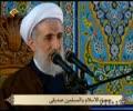 اندیشه معاد در آئینه قرآن - آیت الله صدیقی - Farsi