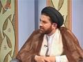 [10 Aug 2015] Shaheed Muttahhiri kay Afkaar - امامت اور رھبری - Urdu