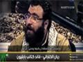 المسیحیین المجاهدین - Arabic Sub Farsi