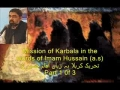 22nd Dec 08 مقصد امام حسين ع -Mission of Imam Hussain(a.s) in his own words Part 1 of 3 by AMZ- Urd