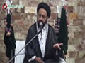 [03] شیطانی کے گمراہ کرنے کے طریقے - H.I Sadiq Taqvi - 31 July 2015 - Urdu