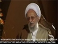 Ayatullah Misbah Yazdis recollection of Ayatullah Behjats advice - Farsi sub English