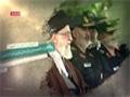 ره بر - حریمِ دانشمدان هسته ای - Farsi