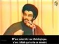 Sayyed Hassan Nasrallah et la Wilayat al Faqih - Arabic sub French