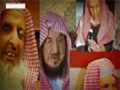 Wahhabism | فیلم/ وهابیت - Farsi
