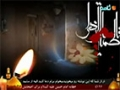 SİNEZEN - Haaj Mahmood Karimi - Farsi