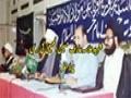 [17 August 2015] Sahartv Report | Barsi Shaheed Quaid Arif Hussain Al-Hussaini - Urdu