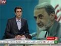 Islamic Radio Media - Conference Iran - English