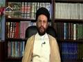 [10] Al Bayaan Live Classes - Family Life In Islam - Maulana Zaki Baqri - Urdu